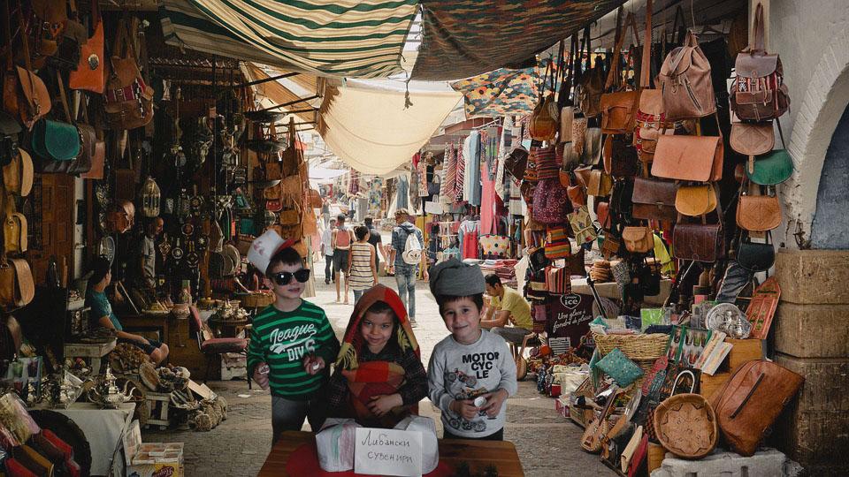 Bazar u Biblosu