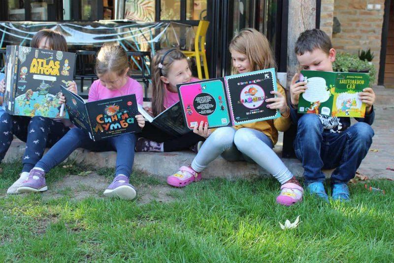 Knjige koje deca vole